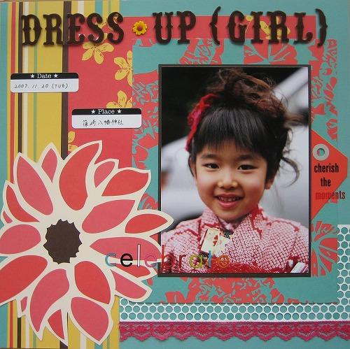01_01: DRESS*UP{GIRL}