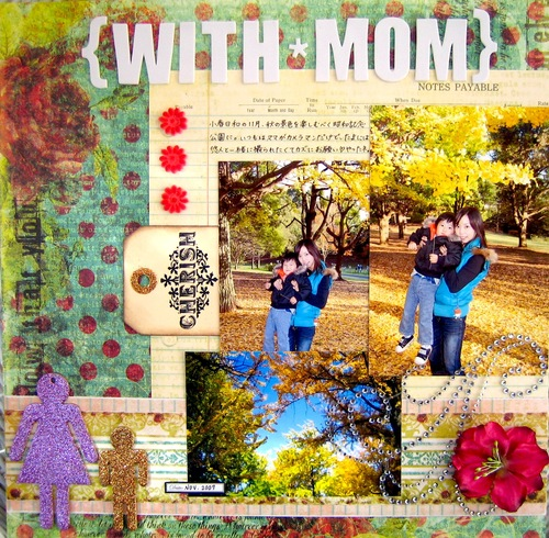 02_02: {With Mom}