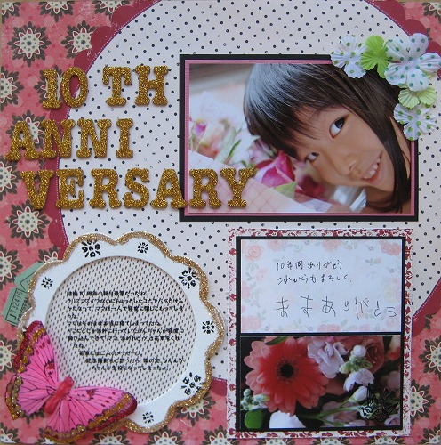 03_02: 10th Anniversary