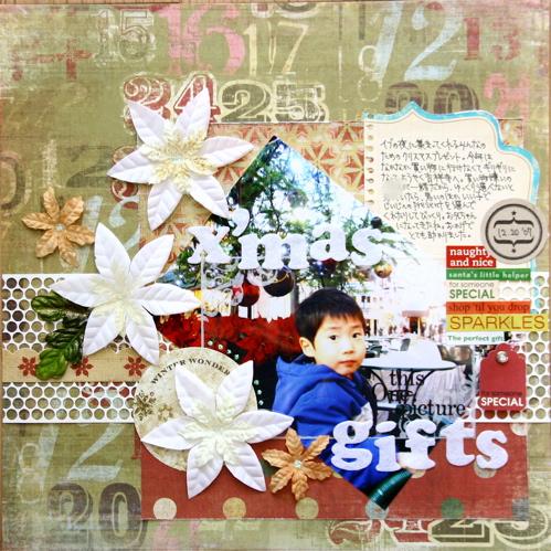L033:X'mas Gift