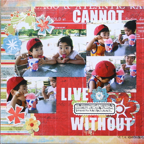 L028: Cannot live Without