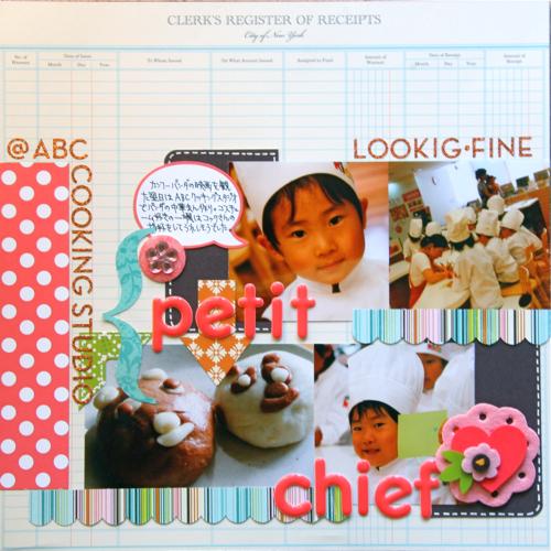 L049: Petit Chief