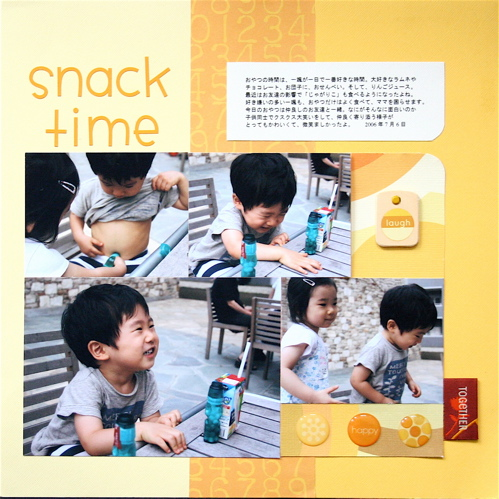 L010:Snack Time